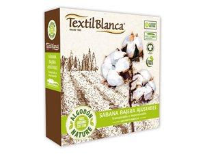 Sábana Bajera Protectora Textil Blanca Nature